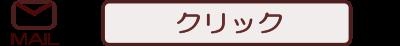 header_mail2